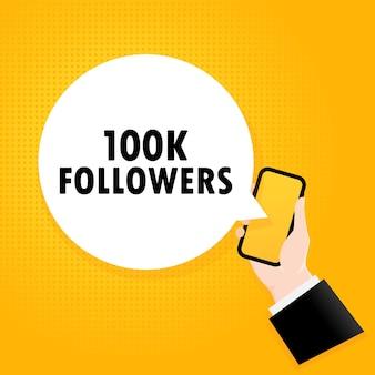 100 mil seguidores. smartphone com um texto de bolha. cartaz com texto 100k seguidores. estilo retrô em quadrinhos. bolha do discurso do app do telefone. vetor eps 10. isolado no fundo