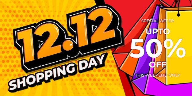 12.12 design de pôster ou folheto de venda de compras online