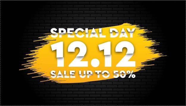 12,12 modelo de banner de venda especial de dia de compras.