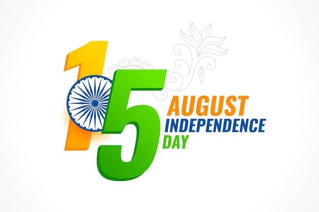 15 de agosto, dia da independência da índia, design de cartão