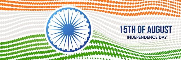 15 de agosto dia da independência índia