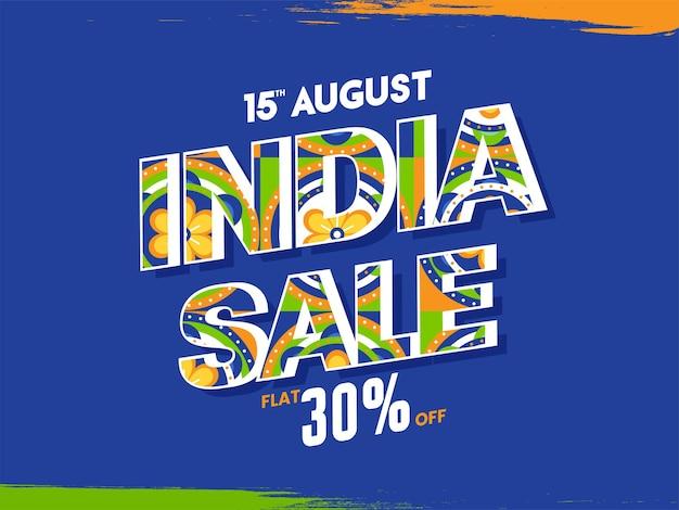 15 de agosto índia design de cartaz de venda com oferta de desconto de 30%