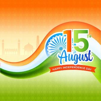 15 de agosto, o conceito do dia da independência com a fita da bandeira da índia no fundo geométrico sagrado laranja e verde.