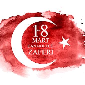 18 de março, dia da vitória de canakkale, turca