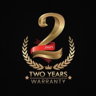 2 anos de fundo de garantia com fita vermelha