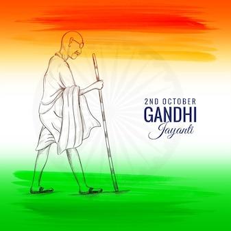 2 de outubro ou gandhi jayanti para o festival nacional celebrado