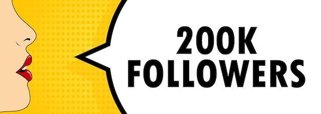 200 mil seguidores. boca feminina com batom vermelho gritando. balão de fala com texto de 200 mil seguidores. estilo retrô em quadrinhos. pode ser usado para negócios, marketing e publicidade. vetor eps 10.
