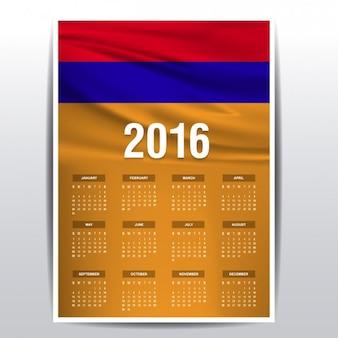 2016 calendário da armênia