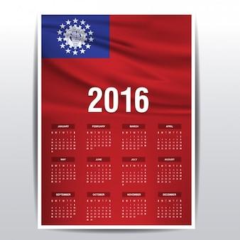 2016 calendário de myanmar