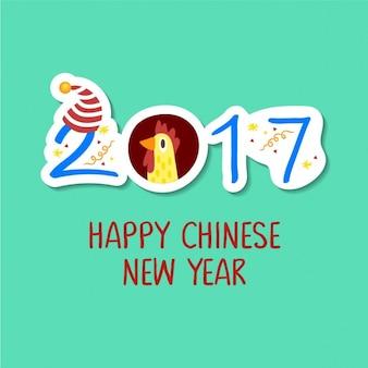 2017 cumprimento do ano novo galo símbolo do zodíaco ilustração