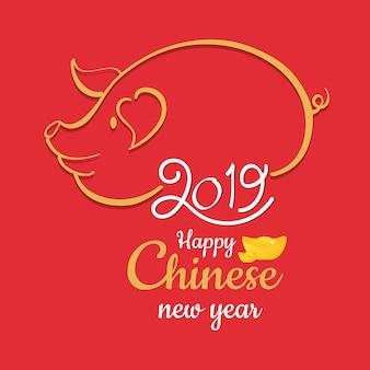 2019 ano novo chinês do porco