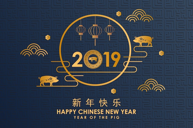 2019 ano novo chinês