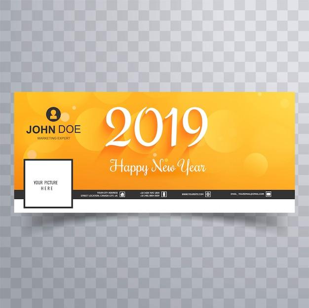 2019 ano novo projeto de modelo de banner de capa de facebook