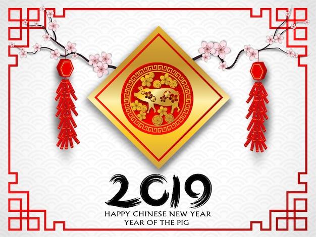 2019 feliz ano novo chinês