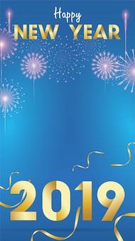 2019 feliz ano novo fundo para convites sazonais