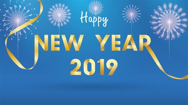 2019 feliz ano novo fundo