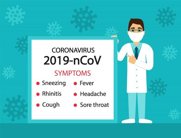 2019-ncov. sintomas coronavírus. pandemia. banner medicina