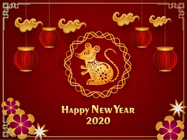 2020 feliz ano novo chinês cartão