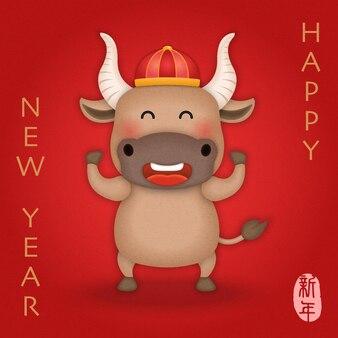 2021 ano novo chinês do boi bonito dos desenhos animados com rosto sorridente e pagando telefonema de ano novo. tradução chinesa: ano novo.