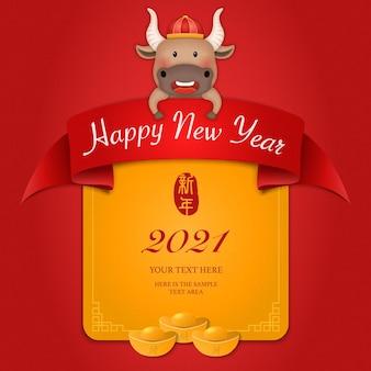 2021 ano novo chinês do boi bonito dos desenhos animados