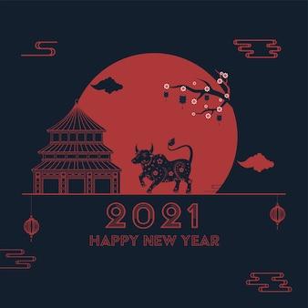 2021 design de pôster de celebração de feliz ano novo com o signo do boi do zodíaco