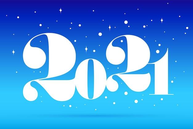 2021. feliz ano novo. cartão com a inscrição 2021. estilo de moda para feliz ano novo