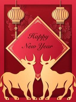 2021 feliz ano novo chinês com moeda de lanterna de lingote de ouro e boi em relevo dourado