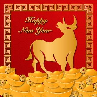 2021 feliz ano novo chinês em relevo dourado zodíaco assinar lingote de boi, moeda de dinheiro e estrutura de treliça.