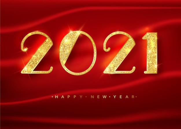 2021 feliz ano novo. design de números de ouro
