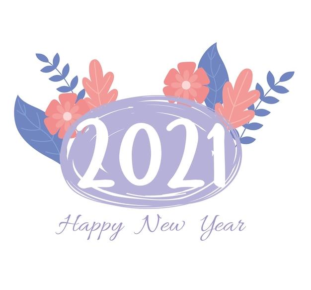 2021 feliz ano novo, letras desenhadas à mão e ilustração de decoração de folhagem de flores