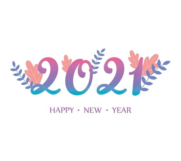 2021 feliz ano novo, números gradientes com ilustração do cartão de decoração de folhagem