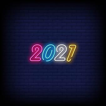 2021 vetor de texto de estilo de sinais de néon