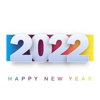 2022 cartão de feliz ano novo com fundo gradiente. vetor