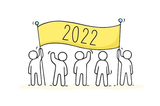 2022 cartão de feliz ano novo. ilustração dos desenhos animados com as pessoas se preparem para a celebração.