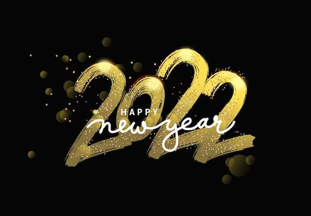 2022 cartão de parabéns de feliz ano novo. molde gráfico abstrato.