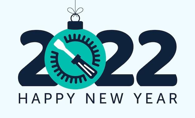 2022 feliz ano novo. corrija o novo conceito de 2022 anos com engrenagem de chave de fenda na bola de natal pendurada em um fio no fundo branco. conceito de reparo de ilustração vetorial