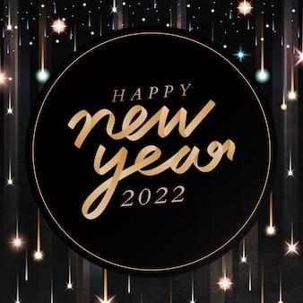 2022 feliz ano novo, lantejoulas douradas, ótima tipografia de estética gatsby em vetor de fundo preto
