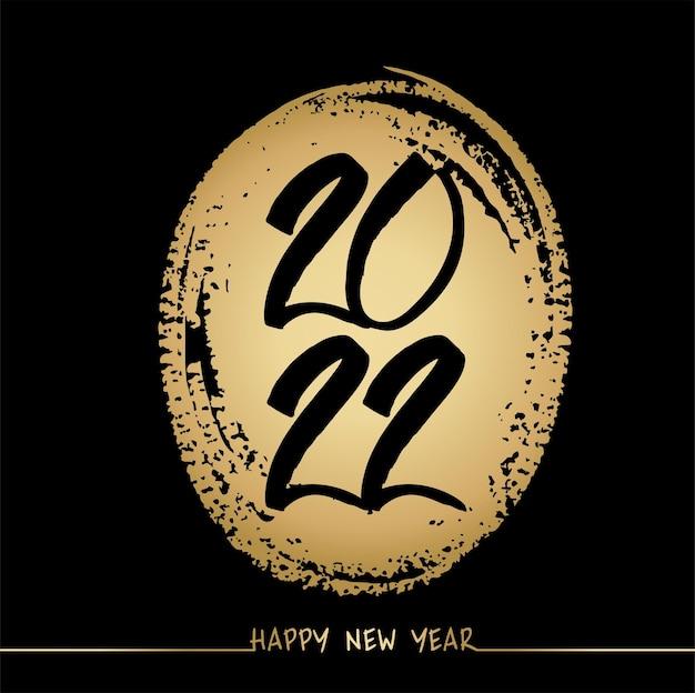 2022 gold black rich circle vector banner enfeite de festa de natal de ano novo