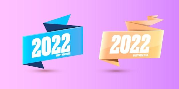 2022 modelo de design de banner de feliz ano novo