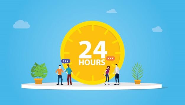 24 horas de conceito de serviço de suporte