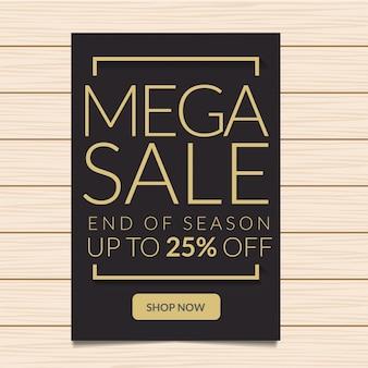 25% de desconto mega sale banner illustration