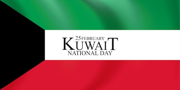 25 de fevereiro dia nacional do kuwait