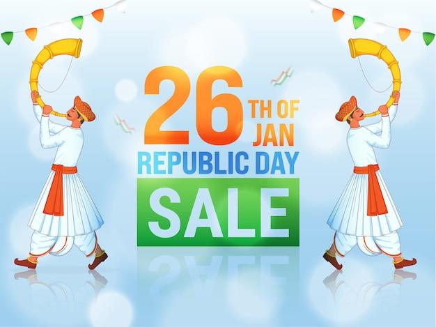 26 de janeiro dia da república design de pôster de venda