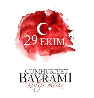 29 ekim cumhuriyet bayrami kutlu olsun