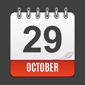 29 ekim cumhuriyet bayraminiz. tradução: 29 de outubro dia da república da turquia