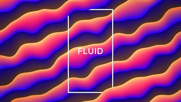 3d abstrato fluido
