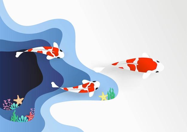 3d carpa peixes nadando arte colorida feita à mão estilo de corte de papel ilustração vetorial eps10