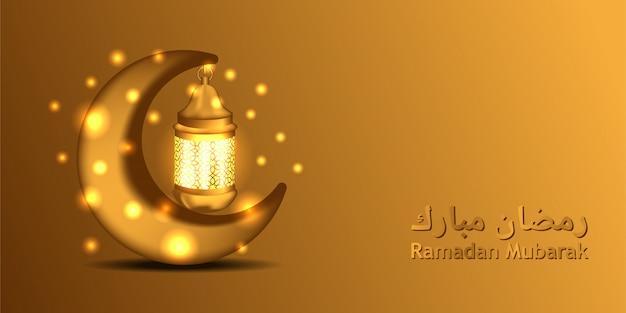 3d crescente dourado e lâmpada de lanterna de brilho