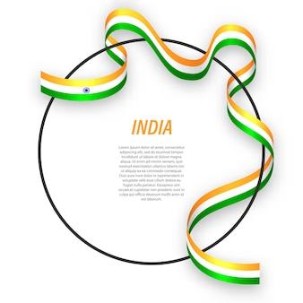 3d índia com bandeira nacional.