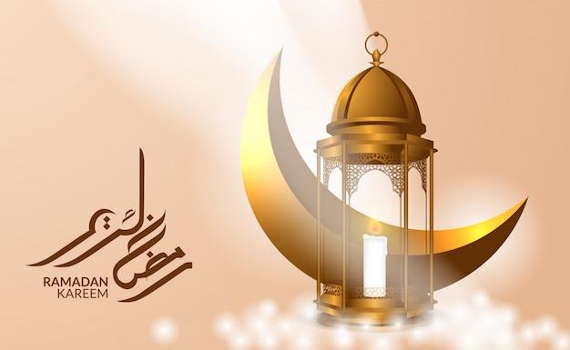 3d lua dourada crescente e lanterna lâmpada com caligrafia para ramadan kareem